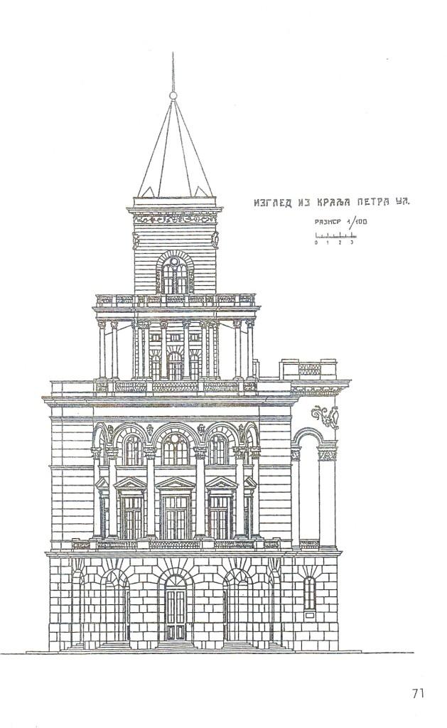 Copy of fasada 1-oficerski dom