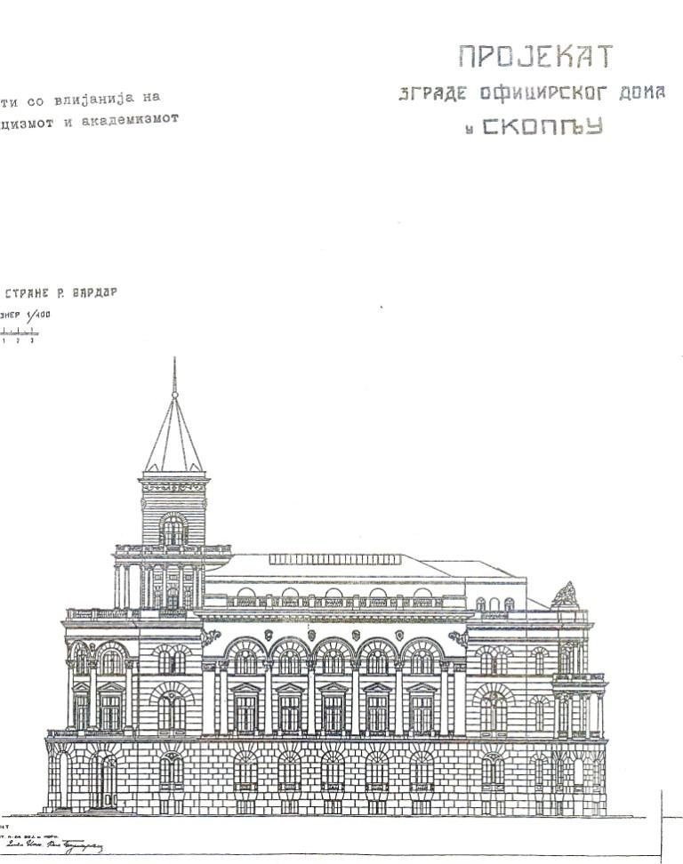 Copy of fasada 2-oficerski dom