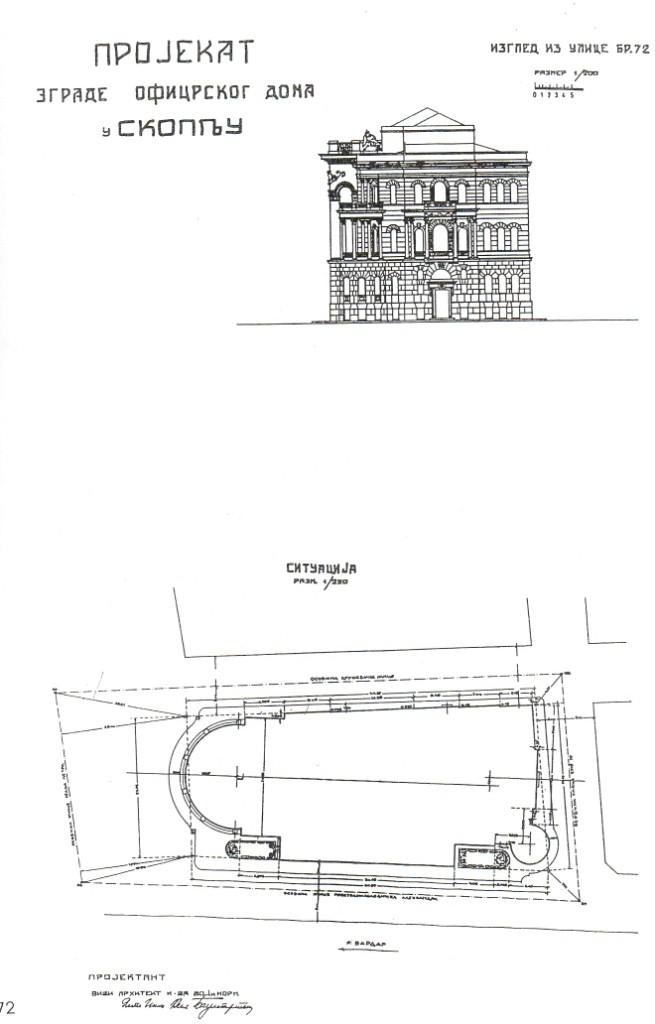 Copy of situacija i fasada-oficerski dom