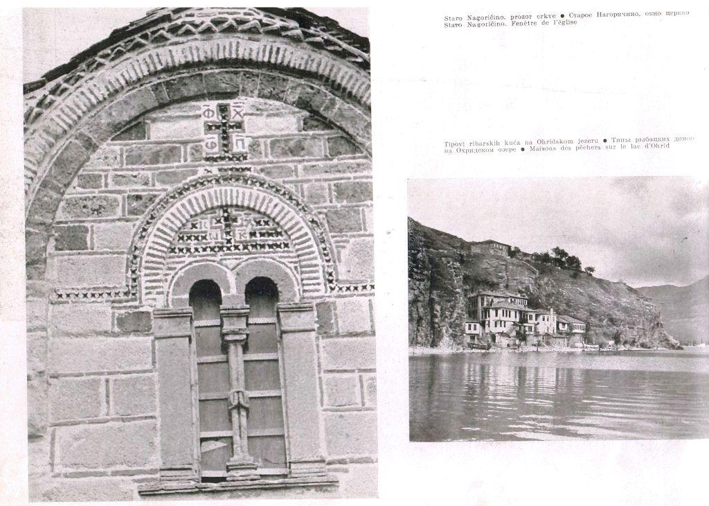 arhitektura 1948 mak 4