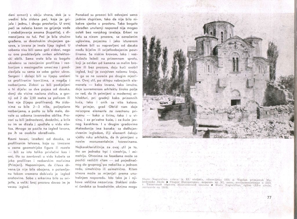 arhitektura 1948 mak 5