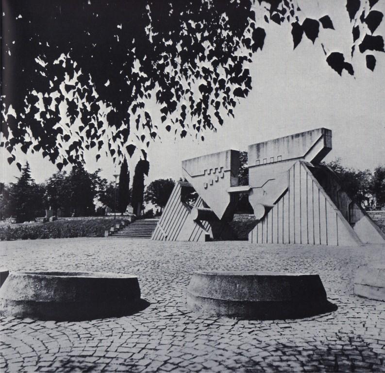 Меморијален споменик за земјотресот Горги Груин