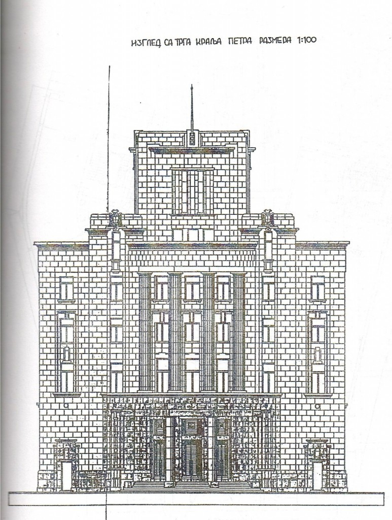 fasada 2-narodna banka