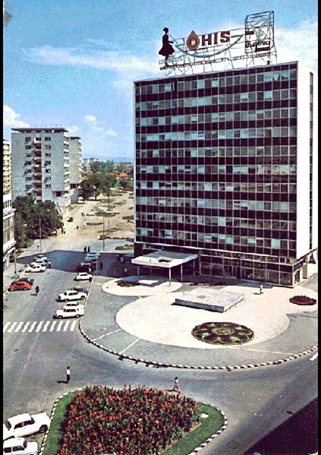 ЕСМ зграда