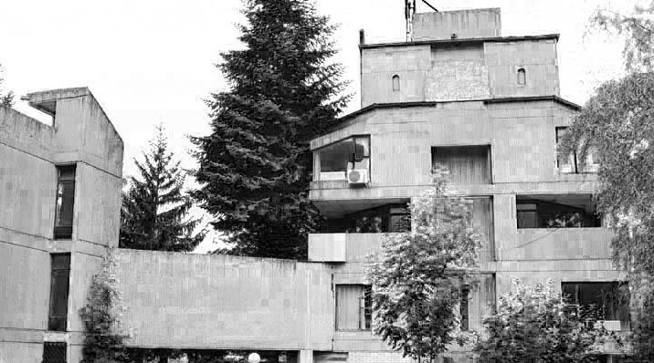 Arhiv vo Ohrid-Konstantinovski