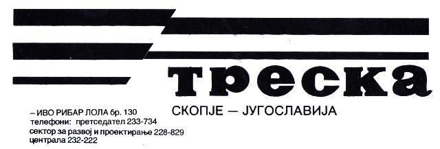 Treska logo