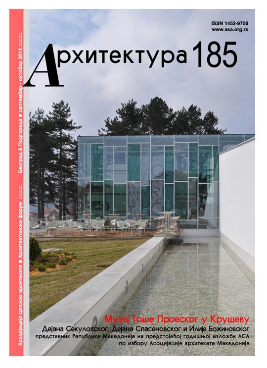 naslovna Arhitektura 185