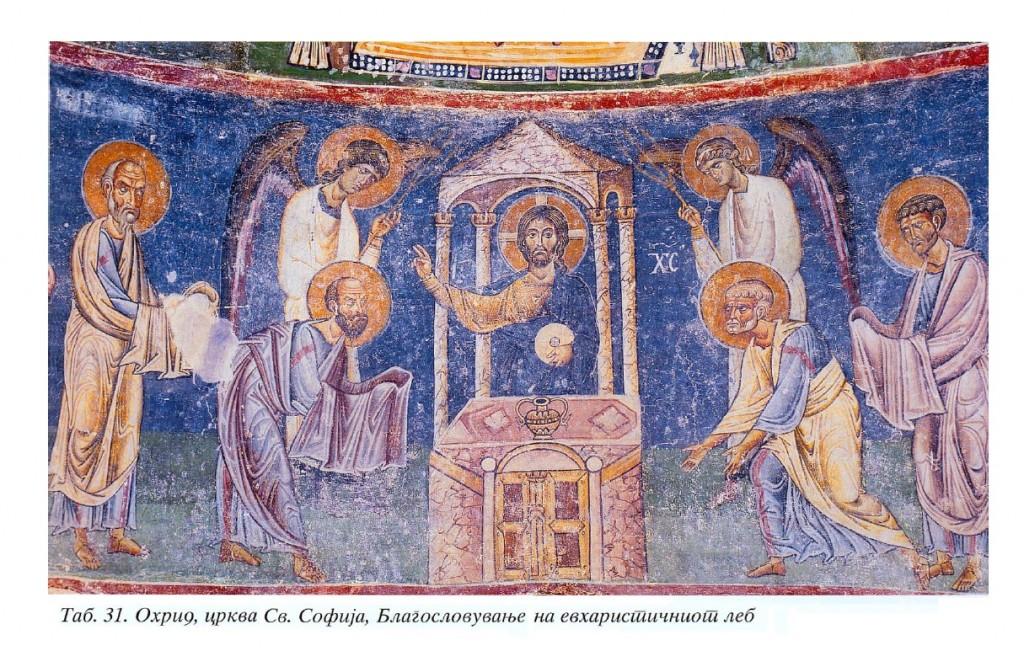 sv.sofija 11