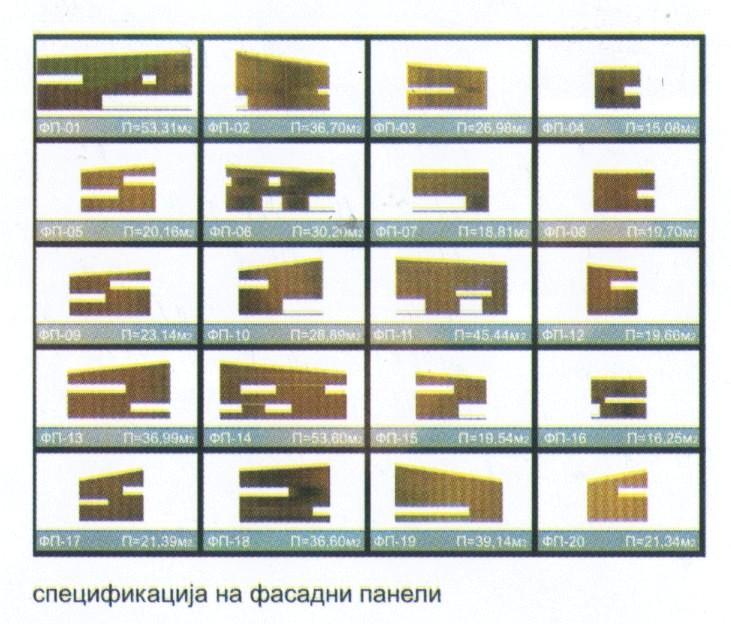 Biblioetka Berovo 3