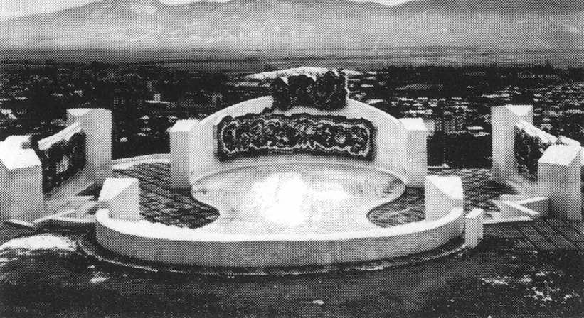 """Меморијален комплекс """"Слобода""""- Кочани1 Radovan R"""