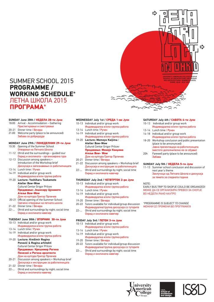 2015 OhridSS Programa ENGMKD 2