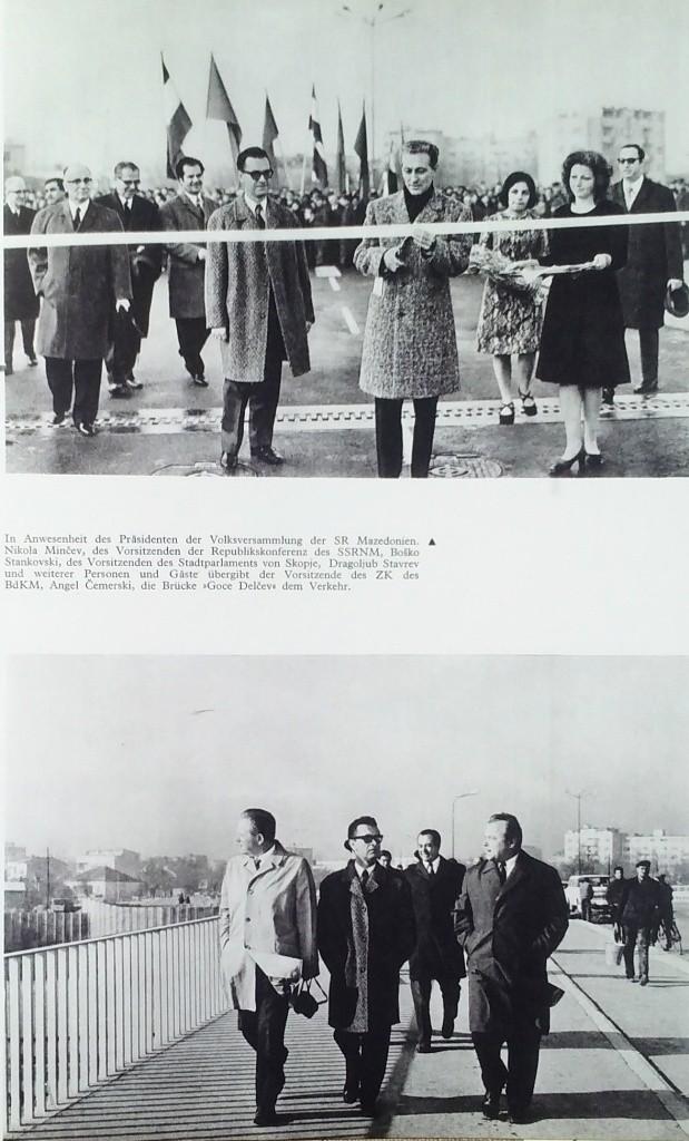Мост Гоце Делчев-Скопје_МАРХ 10