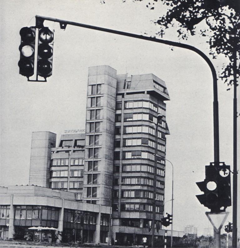 Народна Банка Скопје - Олга Папеш Радомир Лалович