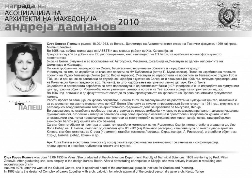 Олга Папеш биографија
