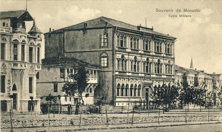 Стара Битола_ музеј на Битола5