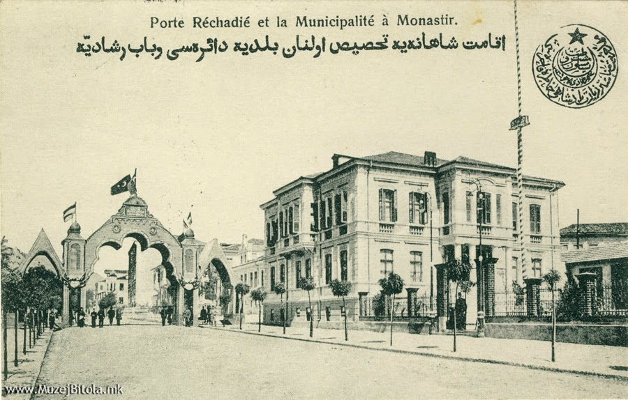 Триумфална капија на Султанот Мехмед Решат V