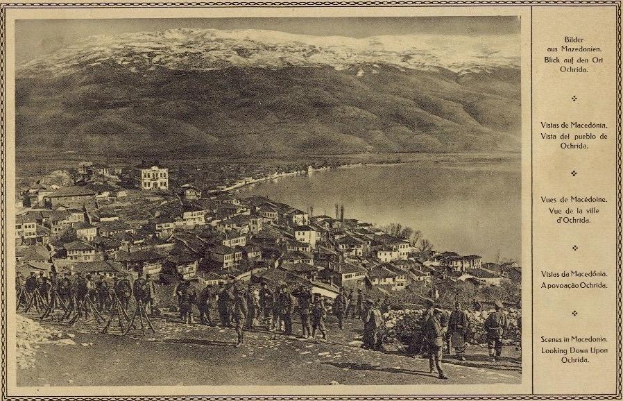 4 Охрид 1914 - 1918 год