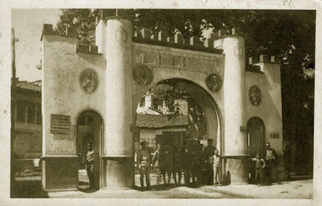 6 капија кај чинарот во центарот