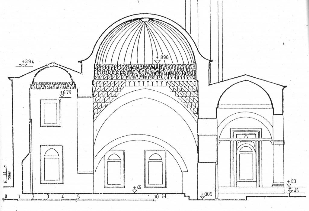 """05 Пресек на """"Алаџа Џамија"""""""