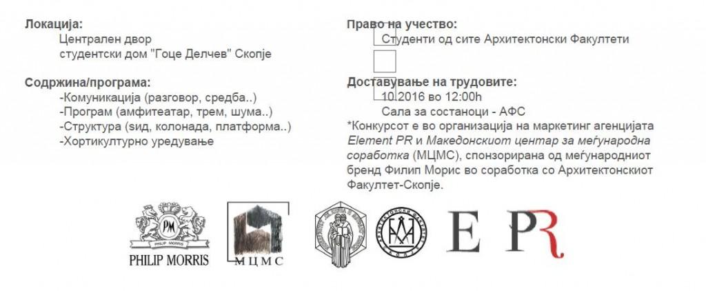 Studentski konkurs - st.dom Goce Delcev 2