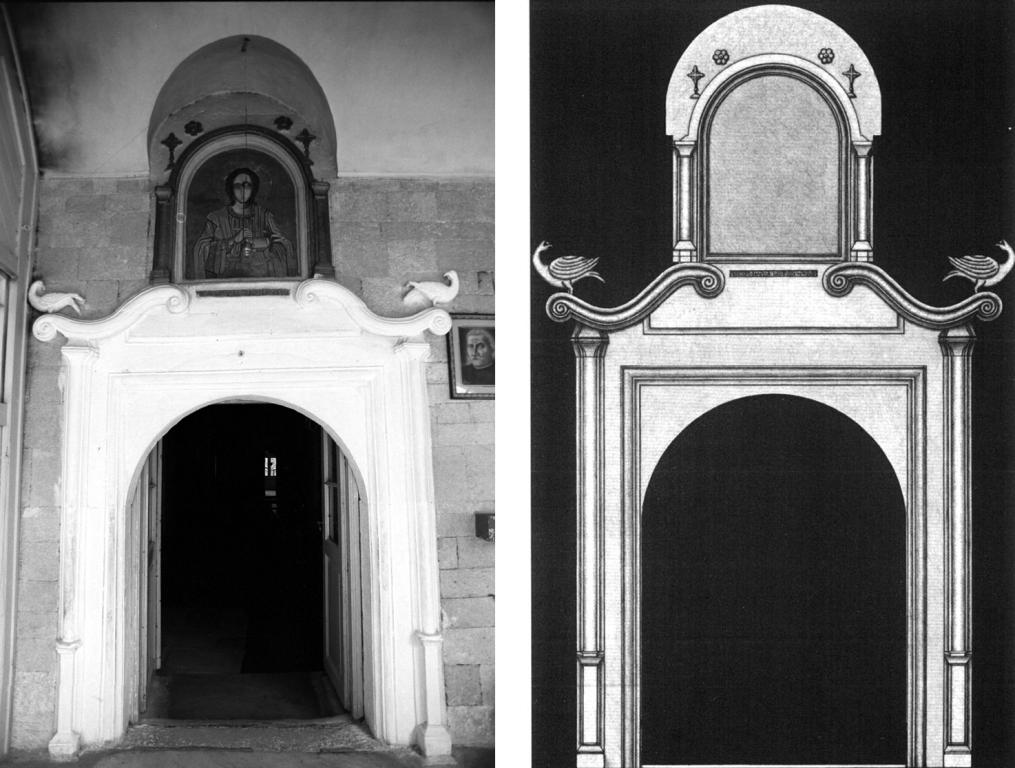 11 - изглед на јужниот портал