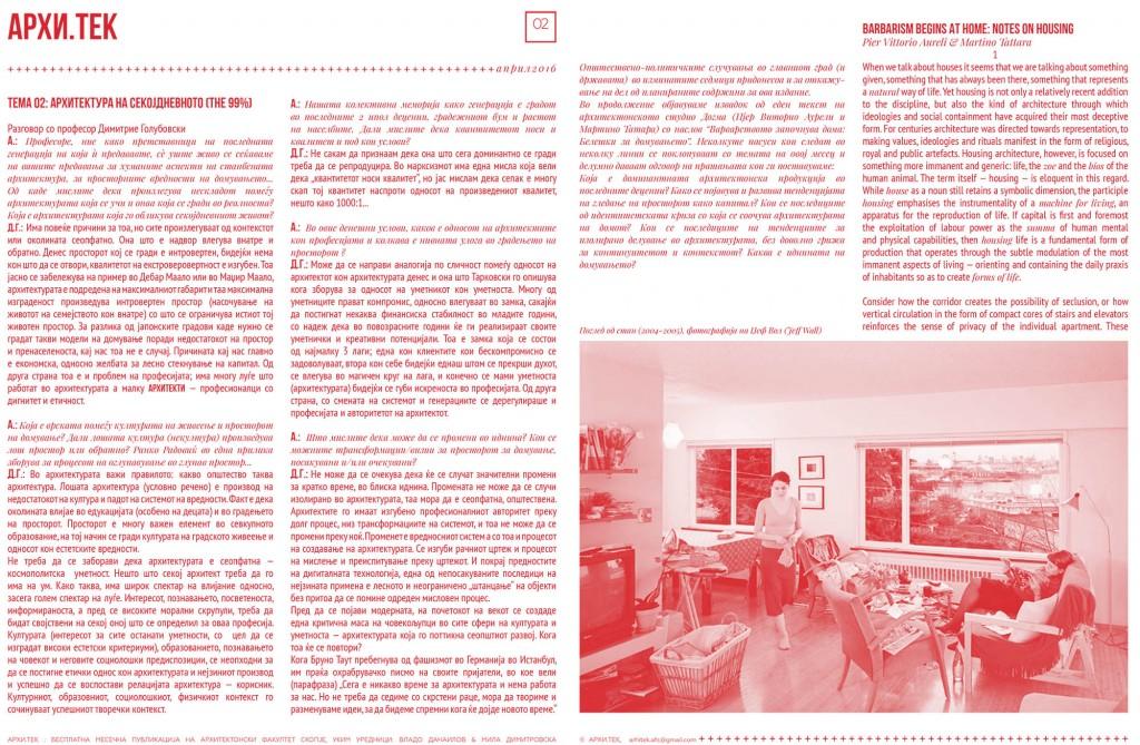 arhitek_002_arhitektura na sekojdnevnoto (1)-2