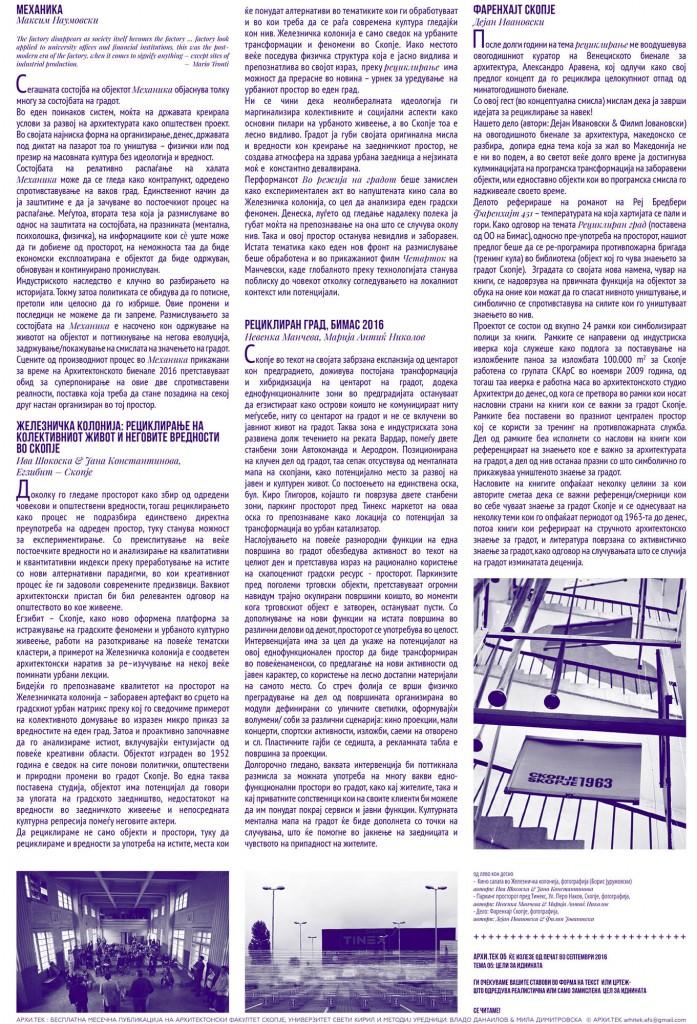 arhitek_004_recikliran grad bb-2