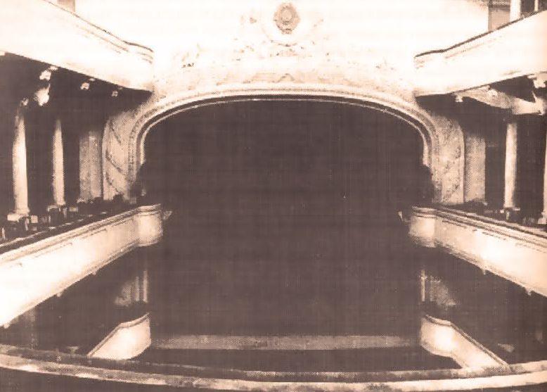 Ентериер - Македонски народен театар 2