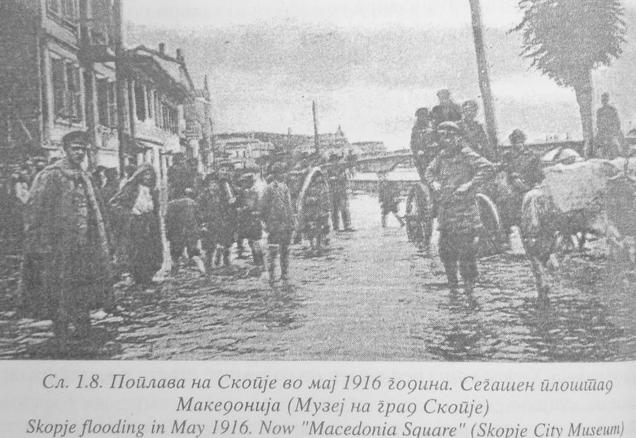 МАРХ_Живко Шкоклевски_ Вардар низ Скопје_3