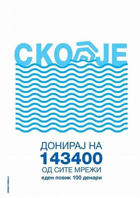 13902648_10153658054826576_5077725272972679608_n