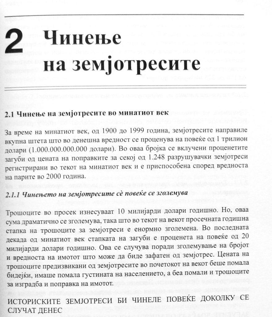 p165075s1