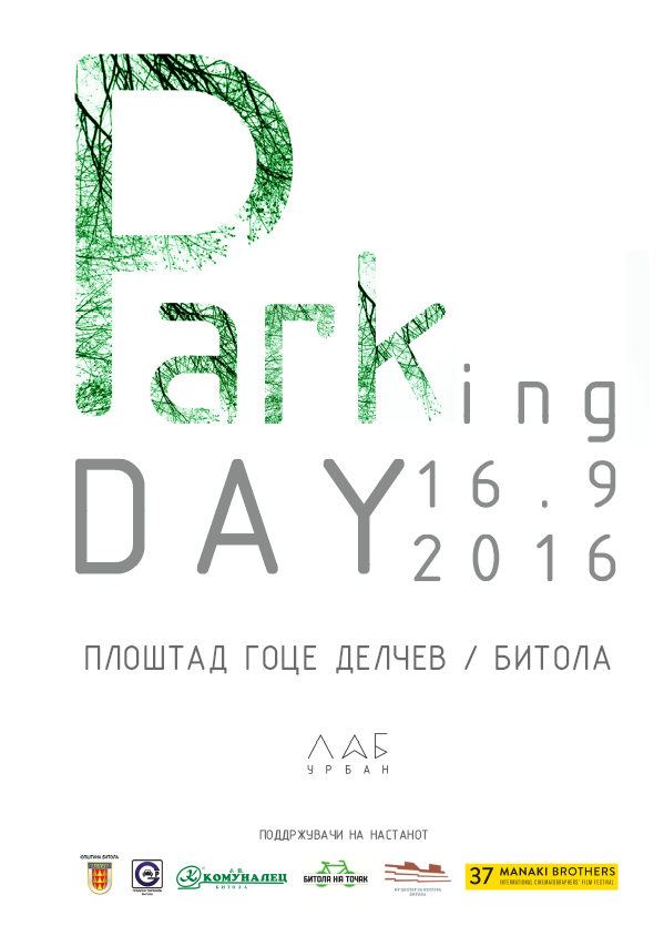 parking-day-poster